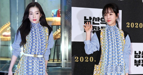 """Nhờ """"chơi chiêu"""", Irene đã xuất sắc lấn át cả Han Ji Min và thậm chí là người mẫu của hãng khi cùng diện 1 chiếc váy"""