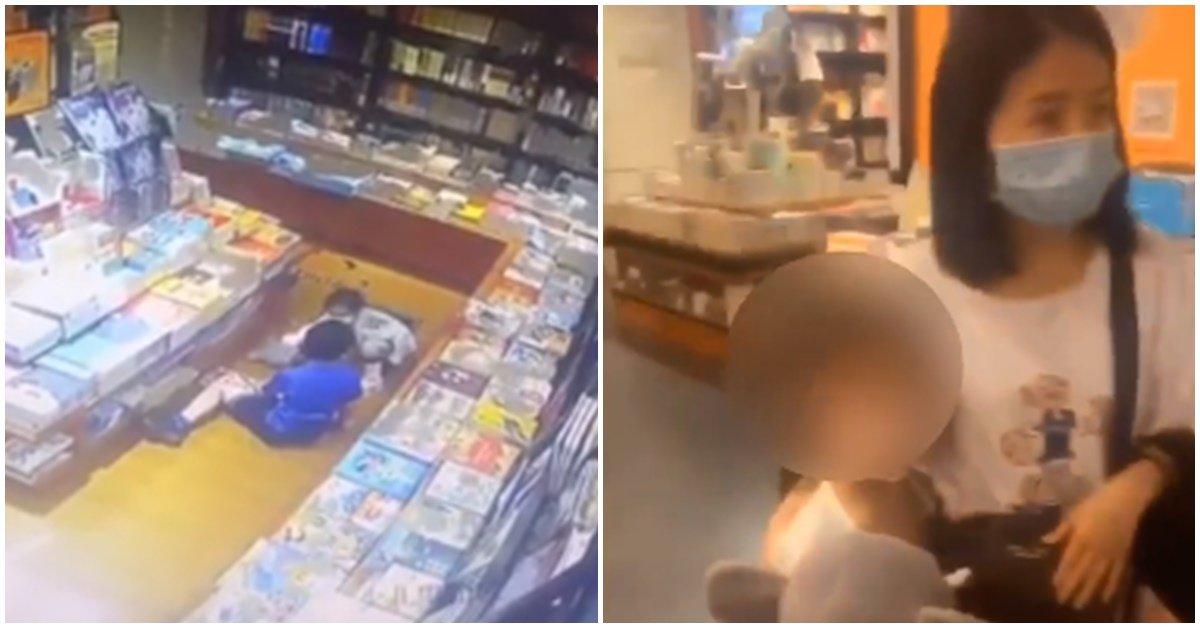 Bé trai 10 tuổi xâm phạm cơ thể bé gái 5 tuổi tại hiệu sách xôn xao MXH Trung Quốc
