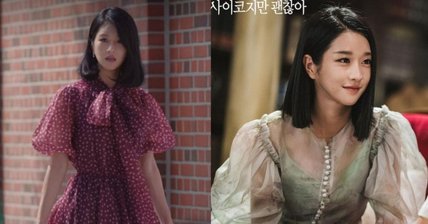 """Tưởng khó mà học được style của Seo Ye Ji nhưng cô ngày càng có nhiều outfit thực tế để chị em dễ """"đu"""" theo"""